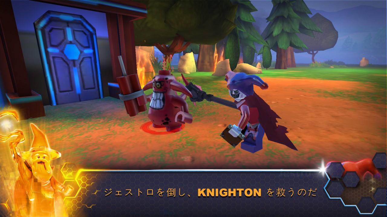 Amazon.co.jp: レゴネックスナ...