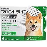 【動物用医薬品】ベーリンガーインゲルハイム アニマルヘルスジャパン フロントライン プラス ドッグ 犬用 M(10kg…