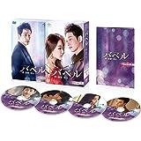 バベル~愛と復讐の螺旋~ DVD-SET1