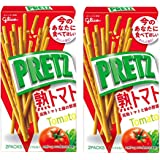 Glico Pretz Tomato 55g x 2 Pack Japanese Snack Savoury Biscuit (2 Boxes)