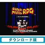 スーパーマリオRPG[WiiUで遊べる スーパーファミコンソフト] [オンラインコード]