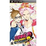 恋愛番長 命短し、恋せよ乙女!Love is Power(通常版) - PSP