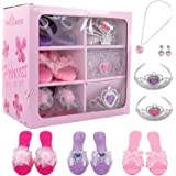 Dress Up America 950 First Princess Accessory Dress Up Set For Kids, Multicolor