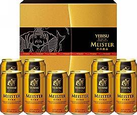 ヱビス マイスター缶 ギフトセット YM3D 350ml×10本