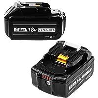Boetpcr 互换 マキタ18vバッテリー BL1860B マキタ互换バッテリー マキタバッテリー 6.0Ah 18v…