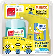 Minion Muse No-Touch Foam Hand Soap