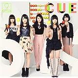 CUE(初回生産限定盤B)(DVD付)