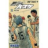 黒子のバスケ 24 (ジャンプコミックス)