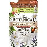 ボディソープ [ハニーオランジュの香り] 400ml【乾燥肌もリッチに潤う】ダイアンボタニカル ディープモイスト 詰め替え