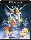 【発売日未定】機動戦士ガンダム逆襲のシャア 4KリマスターBOX(4K ULTRA HD Blu-ray&Blu-ray Disc 2枚組) (特装限定版)