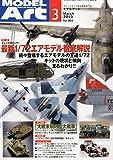 MODEL Art (モデル アート) 2013年 03月号 [雑誌]