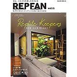 REP FAN レプファン Vol.12 (サクラムック)