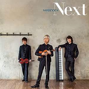 Next 通常盤 【CD only】