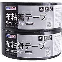 ADHES布テープ 粘着テープ 梱包テープ 50mm×25m 2巻入り