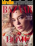 Harper's BAZAAR(ハーパーズ・バザー) 2020年7・8月合併号 (2020-05-20) [雑誌]