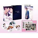 空から降る一億の星<韓国版> DVD-BOX2