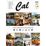 Cal(キャル) vol.37 2021年 01 月号 [雑誌]: グッズプレス 増刊