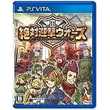 絶対迎撃ウォーズ - PS Vita