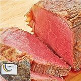 [Amazon限定ブランド] ローストビーフ 牛肉 ブロック 肉 無添加 ローストビーフ 特製たれ&レホール西洋わさび付 虹色キッチン (1kg)