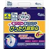 アテント 紙パンツ用 尿とりパッド 6回吸収 18枚 15.5×63cm ぴったり超安心 パンツ式用