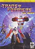 Transformers: the Movie [DVD] [Import]