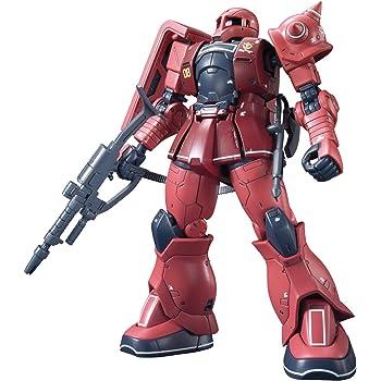 ガンプラ HG 機動戦士ガンダム THE ORIGIN MS-05S シャア専用ザクI 1/144スケール 色分け済みプラモデル