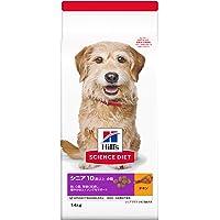 ヒルズ サイエンス・ダイエット ドッグフード 高齢犬用 シニアプラス 10歳以上 小粒 チキン 1.4kg