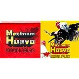 【店舗限定特典あり 2タイプセット】Maximum Huavo (初回限定盤+初回生産限定盤)(CD+Blu-ray)(CD+オリジナルTシャツ)(特典:アクリルキーホルダー付)