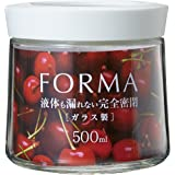 Asvel Forma Airtight Glass Pot MG-500ml, White