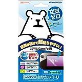 WiiU GamePad用液晶保護シート『GamePad用空気ゼロシートU』