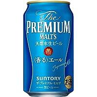【ちょっと高級なビールにしようか】 サントリー ザ・プレミアム・モルツ 香るエール