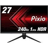 Pixio PX279 Prime ディスプレイ ゲーミングモニター [ 27インチ 240hz FHD 1080p IPS 1ms FreeSync G-SYNC Compatible対応 HDR対応 ベゼルレス フレームレス ] 27 inch