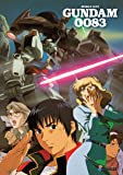 Mobile Suit Gundam 0083: Collection/ [DVD] [Import]