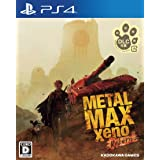 METAL MAX Xeno Reborn - PS4