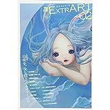 別冊TH ExtrART file.02〜日常を、少し揺さぶるイマージュ