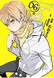 デュラララ! ! RE;ダラーズ編 6 (Gファンタジーコミックス)