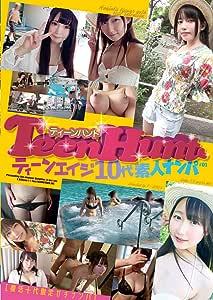 TeenHunt ティーンエイジ10代素人ナンパ  #01 [DVD]