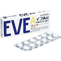 【指定第2類医薬品】イブA錠 24錠 ※セルフメディケーション税制対象商品