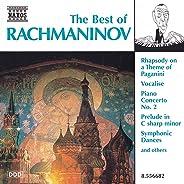 ラフマニノフ:ヴォカリーズ Op.34