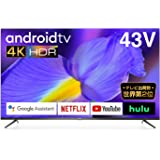 TCL 43V型 4K対応液晶テレビ スマートテレビ(Android TV) ウルトラハイビジョン 外付けHDD録画対応(裏番組録画対応) ダブルチューナー Dobly Audio 43P8B