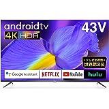 TCL 43V型 4K対応 液晶テレビ スマートテレビ(Android TV) 43P8B 外付けHDD裏番組録画対応 Dolby Audio