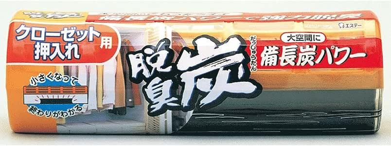脱臭炭 クローゼット・押入れ用 脱臭剤 300g