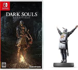 【Amazon.co.jp限定】DARK SOULS REMASTERED+amiibo 太陽の戦士 ソラール (DARK SOULS) - Switch