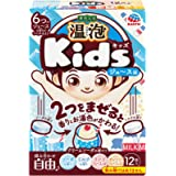温泡 キッズ ( ONPO Kids ) ジュース編 12錠入 入浴剤 子供 ソーダ ミルク リンゴ オレンジ
