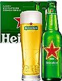"""【Amazon.co.jp限定】 [瓶ビール]ハイネケン 瓶 オリジナルグラス""""STAR GLASS""""1個付 [ ラガー…"""