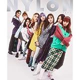 NYLON JAPAN GLOBAL ISSUE 【表紙:NiziU】 (NYLON JAPAN 2021年1月号増刊)