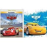 カーズ/クロスロード MovieNEX アウターケース付き [ブルーレイ+DVD+デジタルコピー+MovieNEXワールド] [Blu-ray]