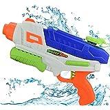 Super Soaker Water Blaster Gun for Kids/AdultsLong Range Squirt Gun Pool Toys for Summer Party Favor-High Capacity Beach Wate