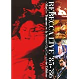 REBECCA LIVE '85-'86 -Maybe Tomorrow & Secret Gig Complete Edition- [DVD]