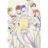 Love Celebrate! Gold-ムシシリーズ10th Anniversary- (花丸ノベルズ)